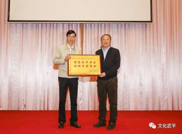 国家体育总局运管中心领导来武平县v校园校园手柔道勇者哪套好图片