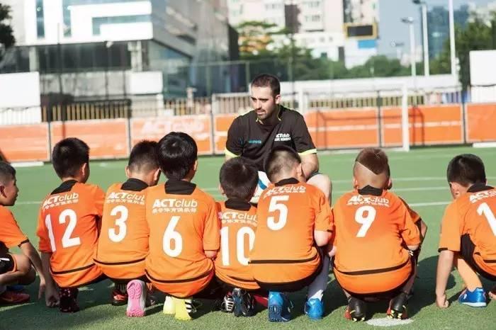 【组图】爱奇足球学院 2017寒假足球培训班开
