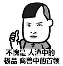 【麦客日报】川普请硅谷大佬喝茶,一股尴尬味儿!图片