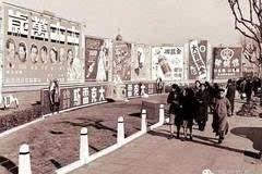 """1948年老上海街头的高清广告"""""""