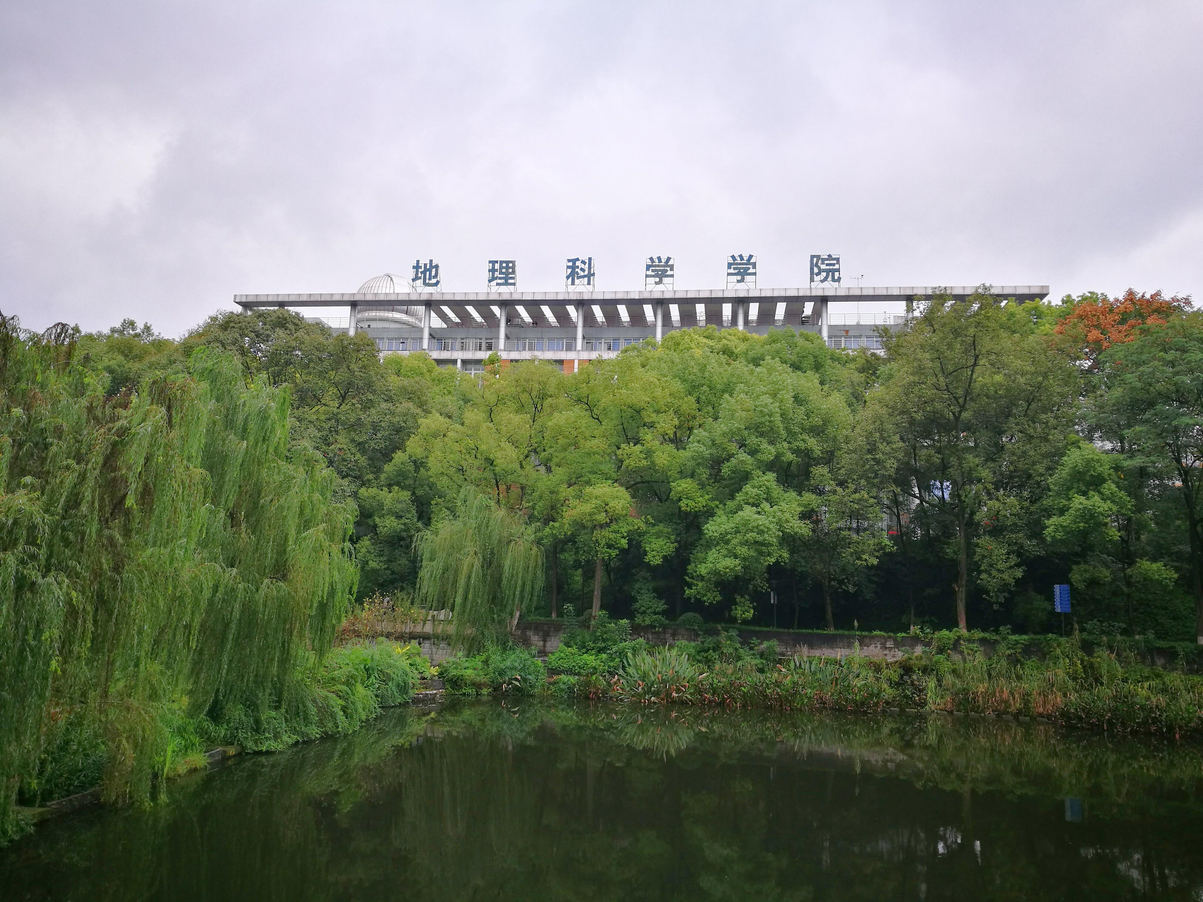 重庆风景最美大学前十榜单,你同意吗?