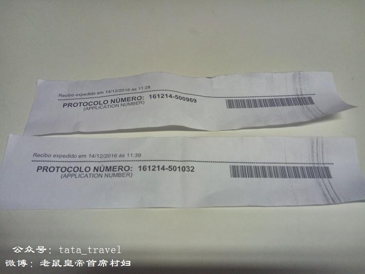 手把手教你如何在阿根廷成功申请巴西签证(巴西连载1) - 老鼠皇帝首席村妇 - 心底有路,大爱无疆