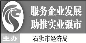 """2016年惠企政策申报将截止还未提交材料的请抓紧图"""""""