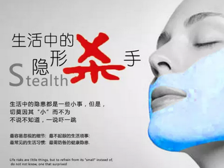 """关于护肤品中的""""荧光剂""""你必须懂得的知识"""""""