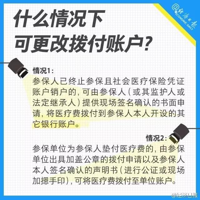 桐乡有社保的人口_桐乡的特产有哪些(2)