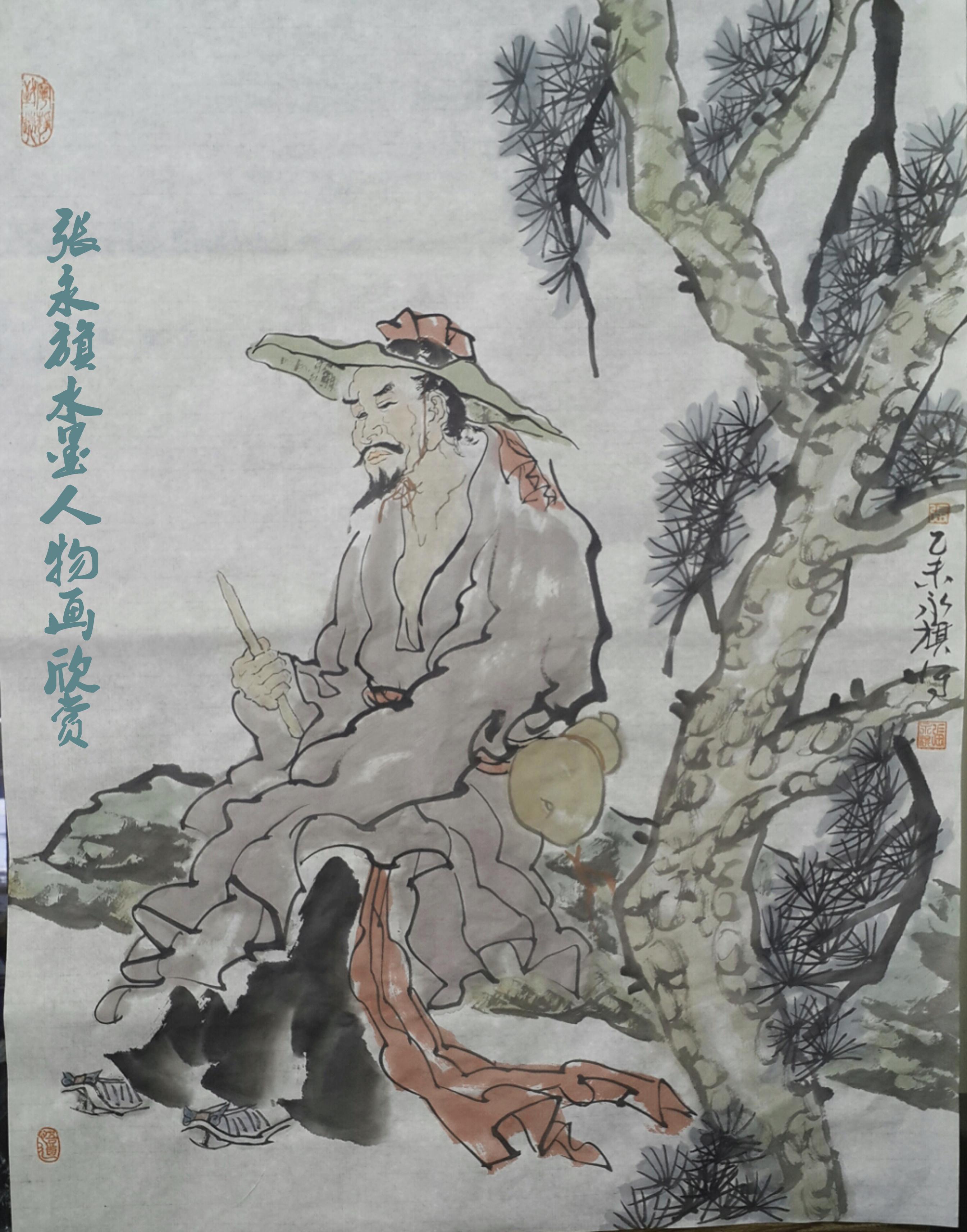 中国实力派道释画家张永旗艺术简历图片