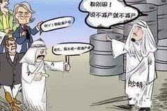 沙特力挽狂澜 油价再赢一波上涨契机