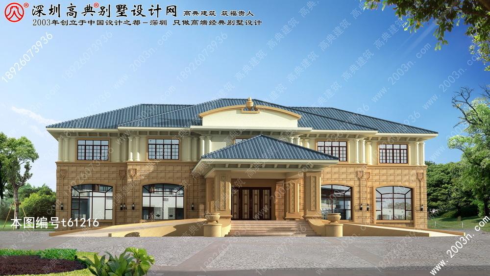 豪华办公楼, 别墅设计效果图