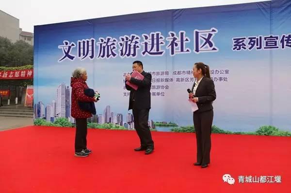 """优质的旅游资源在哪里?青城山—都江堰景区现场告诉"""""""
