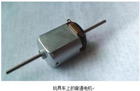 井下机器人减速电机,科普:常用的机器人电机种类分析