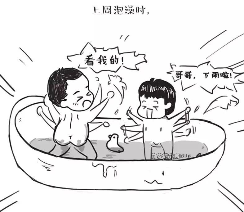 动漫 简笔画 卡通 漫画 手绘 头像 线稿 600_520