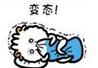 """震惊!重庆人爱吃的东西,竟然都是些不可描述的部位!"""""""