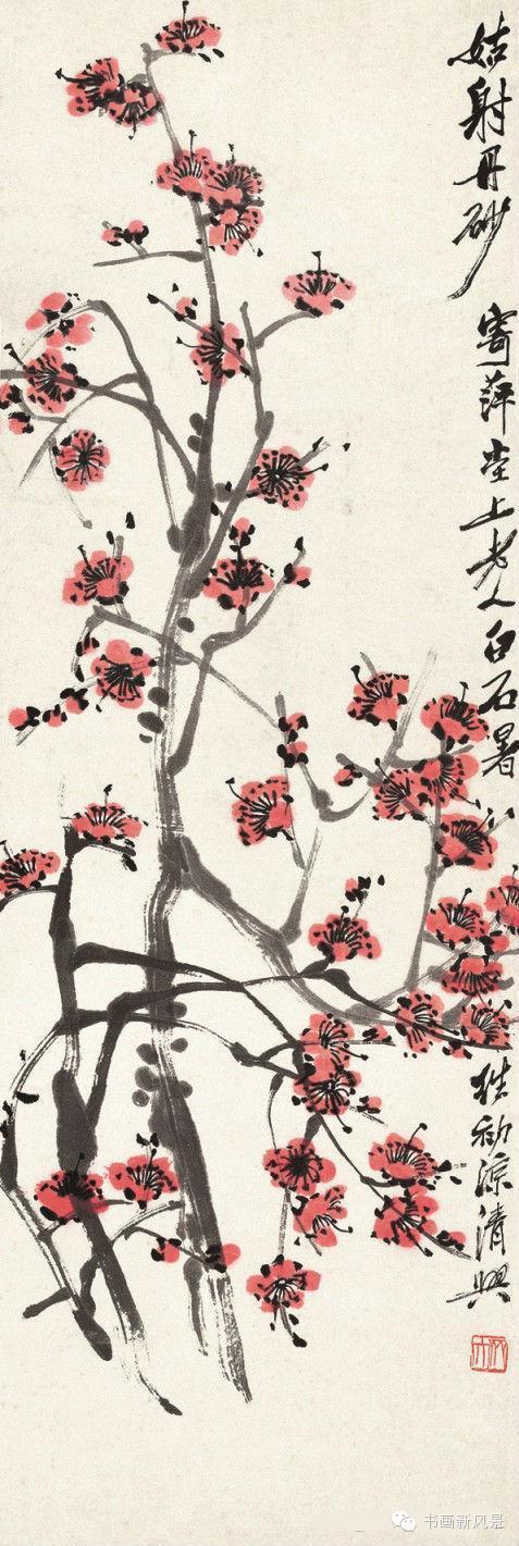 手指画梅花树枝分享展示图片