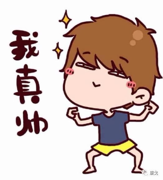 肥唐说:重庆高校女厕现小便池,难道是勾引男同学图片