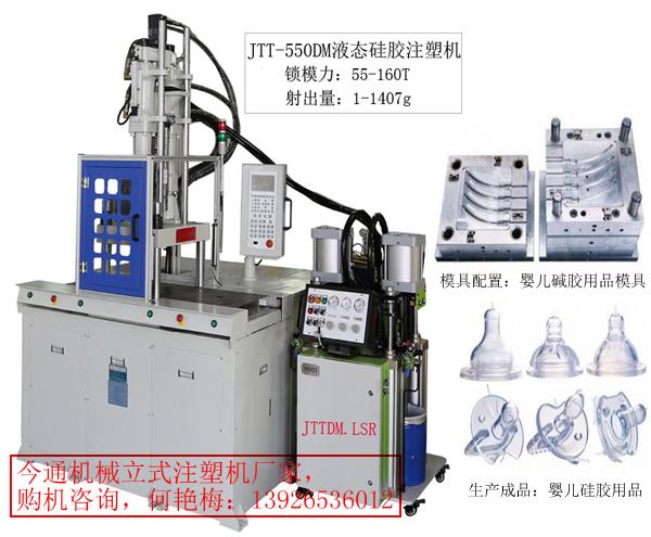 科技 正文  推荐阅读:立式注塑机使用模具在热处理过程中发生变形现象