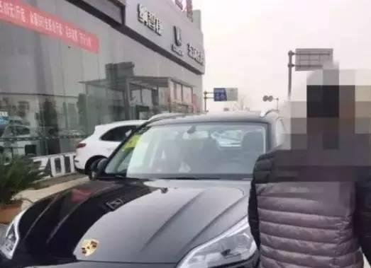亮瞎 买众泰SR9 4S店送全套保时捷车标高清图片