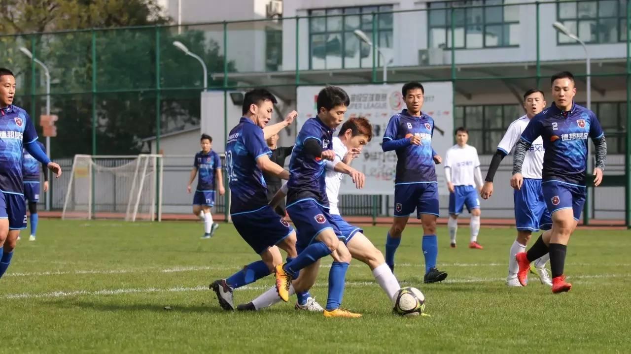 """GSL1617秋季联赛 第四轮 华交海员70竞技联合"""""""