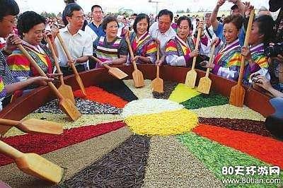 朝鲜族都过什么节日,怎么过?