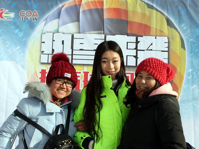 """中户联携手怀北国际滑雪场发起冬季热气球体验"""""""