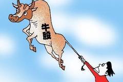 重磅:此20股机构疯狂介入,年底涨幅75%,有望暴涨