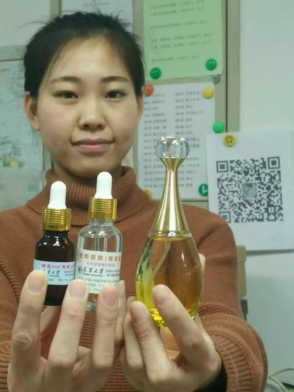 【是真的】澳洲高中高中生研发抗艾神药?整华裔招生办阿克苏图片