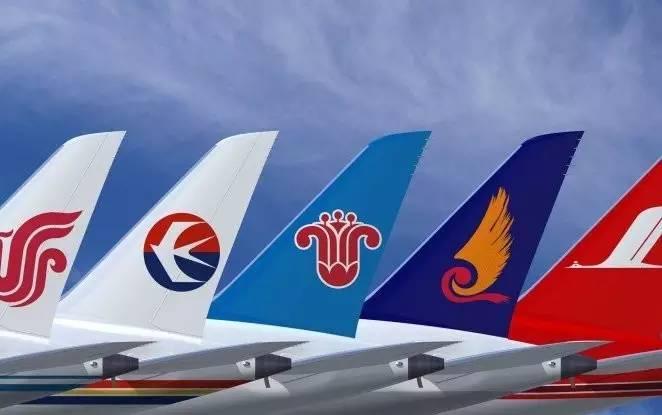 崛起进行时,低价带给中国航空公司别样魅力