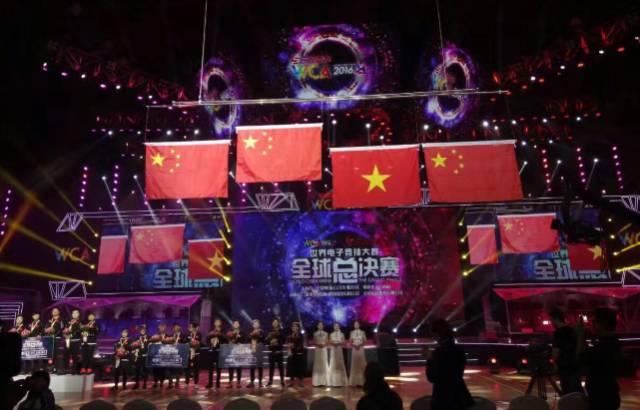 荣耀降临,滑板诞生:WCA2016王者总决赛圆满block全球图片