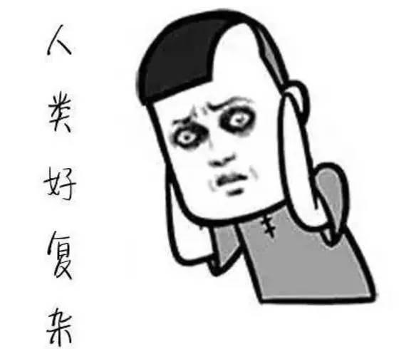 动漫 简笔画 卡通 漫画 手绘 头像 线稿 584_490