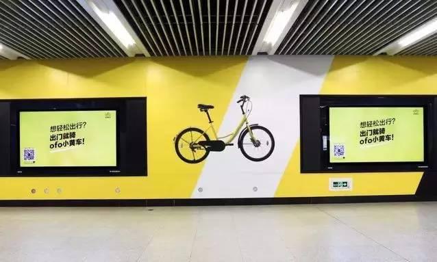 ofo共享打响单车广告战第一枪,快人一步独舞是.视频背后教学鸿雁图片