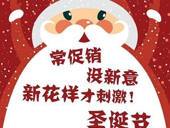 """青岛欧风小语种意大利语语辅导班圣诞节狂欢中"""""""