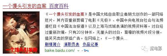 《长城》电影5.4,我替张艺谋委屈_搜狐豆瓣_搜狐网断仇谷电视剧图片