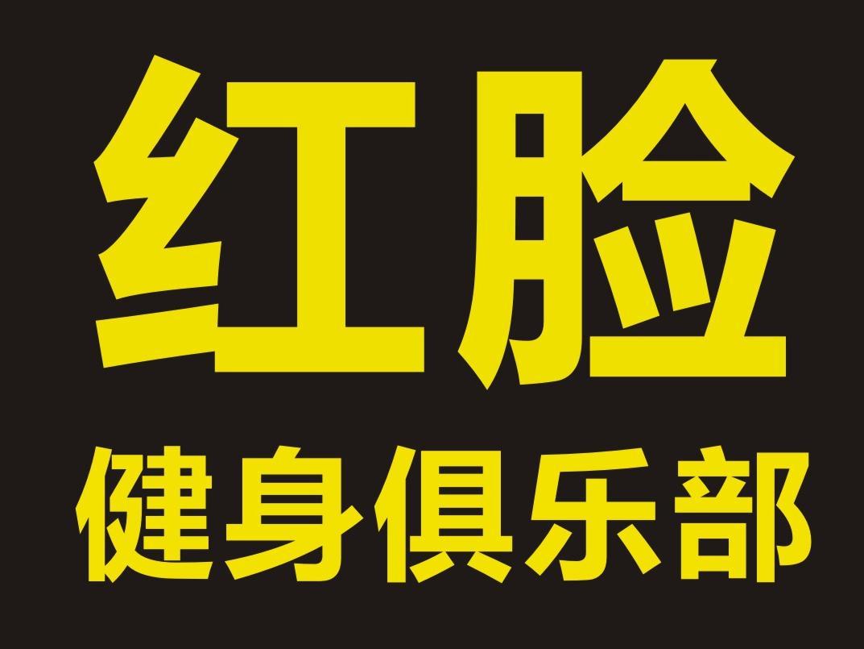 """三峡大学公交又有调整了 早知道出门不被晒黑炭"""""""