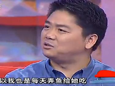 """刘强东介绍童年捕鱼经历,主持人一脸无知!"""""""
