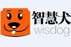 精准营销,智慧犬重新定义互联网+房产
