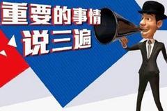 继三江购物后的妖王 遭1.2亿抢筹 有望直击涨停板