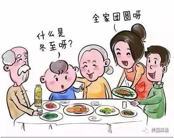 过年一家人吃饭简笔画-明天,麻涌的小伙伴记得回家吃饭