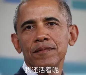 情报站丨奥巴马看了沉默,美国人看了震惊的推特