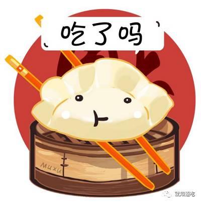 冬至到底应该吃饺子还是吃汤圆 这是一场终极味觉大战