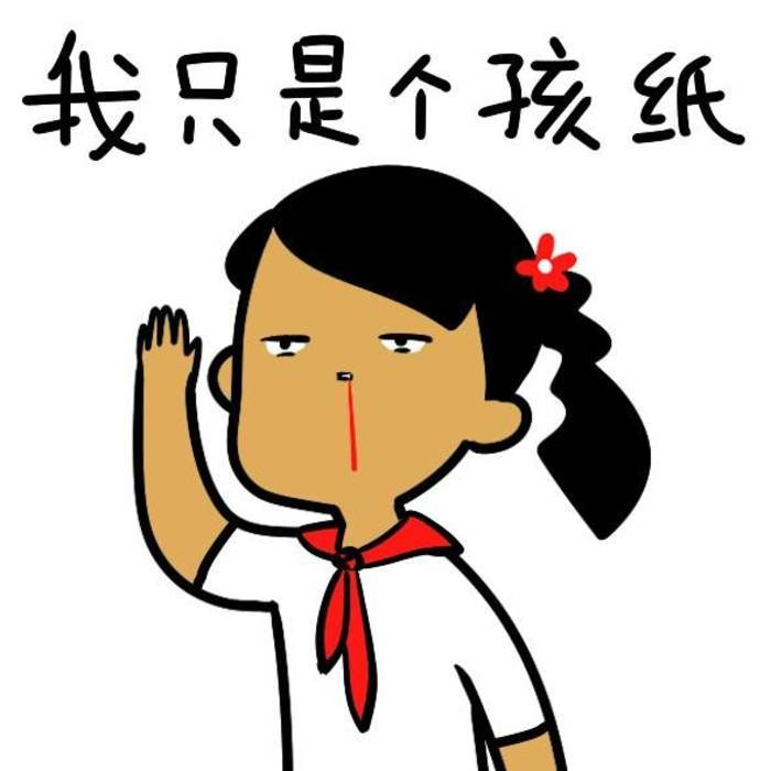 最讨厌的你_表情 讨厌你表情包 讨厌你微信表情包 讨厌你QQ表情包 发表
