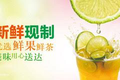 coco奶茶加盟热线,美味品牌衍生财富商机惊人