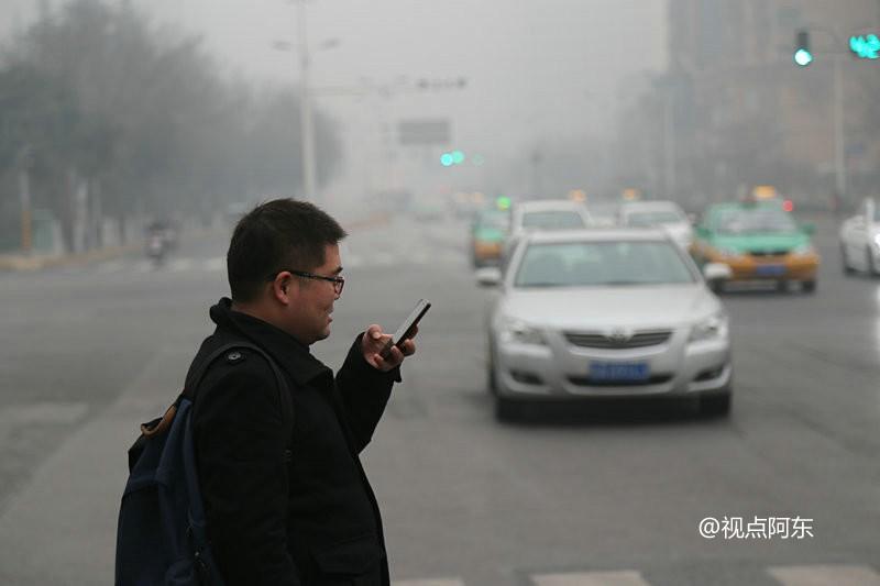 从地面到高空:西安重度雾霾天看了令人惶恐(组图) - 视点阿东 - 视点阿东