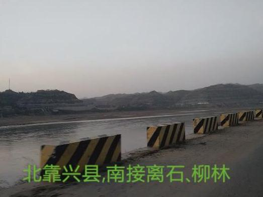 """山西临县黄河风景"""""""