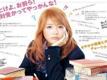 """三分钟Get日本留学考试与日本语能力测试的区别"""""""