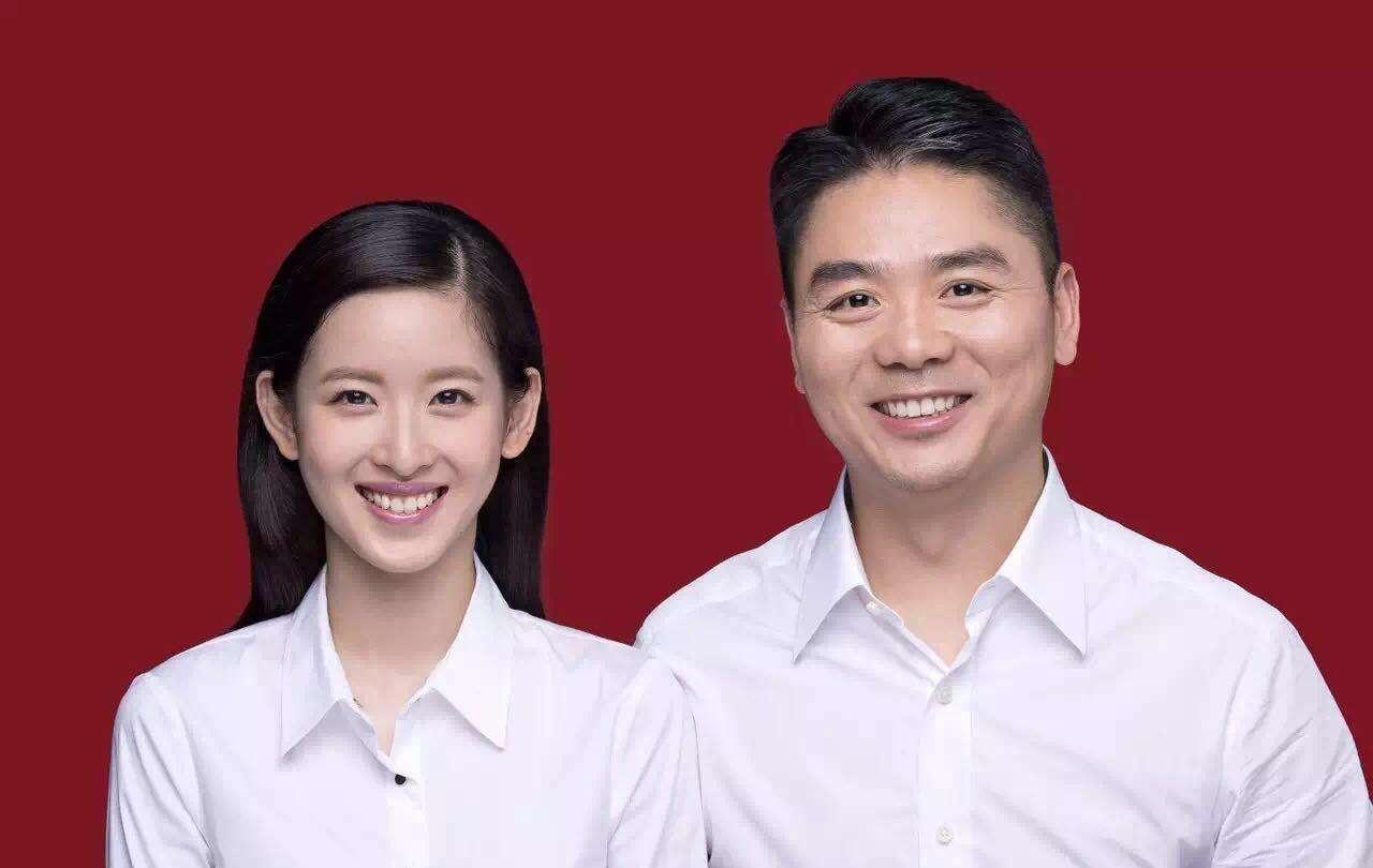 章丽厚跟刘强东谁有钱 图片合集