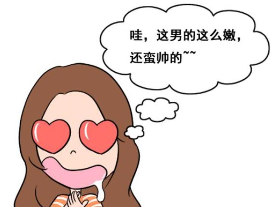 大龄剩女的心声:我不想再是一个人了,我害怕孤独,我想要结婚!