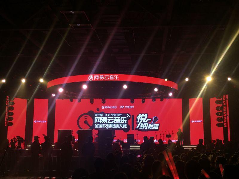 网易云音乐第三届校歌赛总决赛18强选手实力PK
