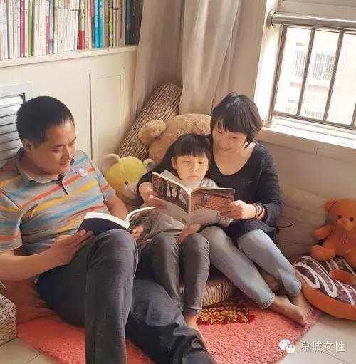 """【她之声·关注】山东省""""最美书香家庭""""评选投票开始啦,请为我市入选图片"""