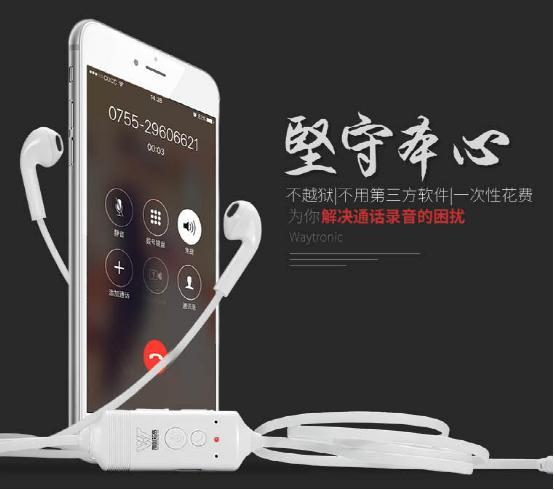 手机手机接打电话录音,内存方法录音不足手机小米2s苹果苹果清理怎么通话图片