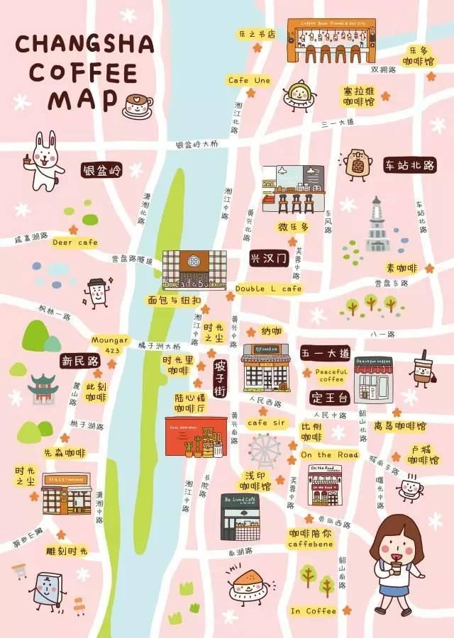 手绘咖啡馆地图   面包&纽扣董事长张福军在活动现场讲述他们对于