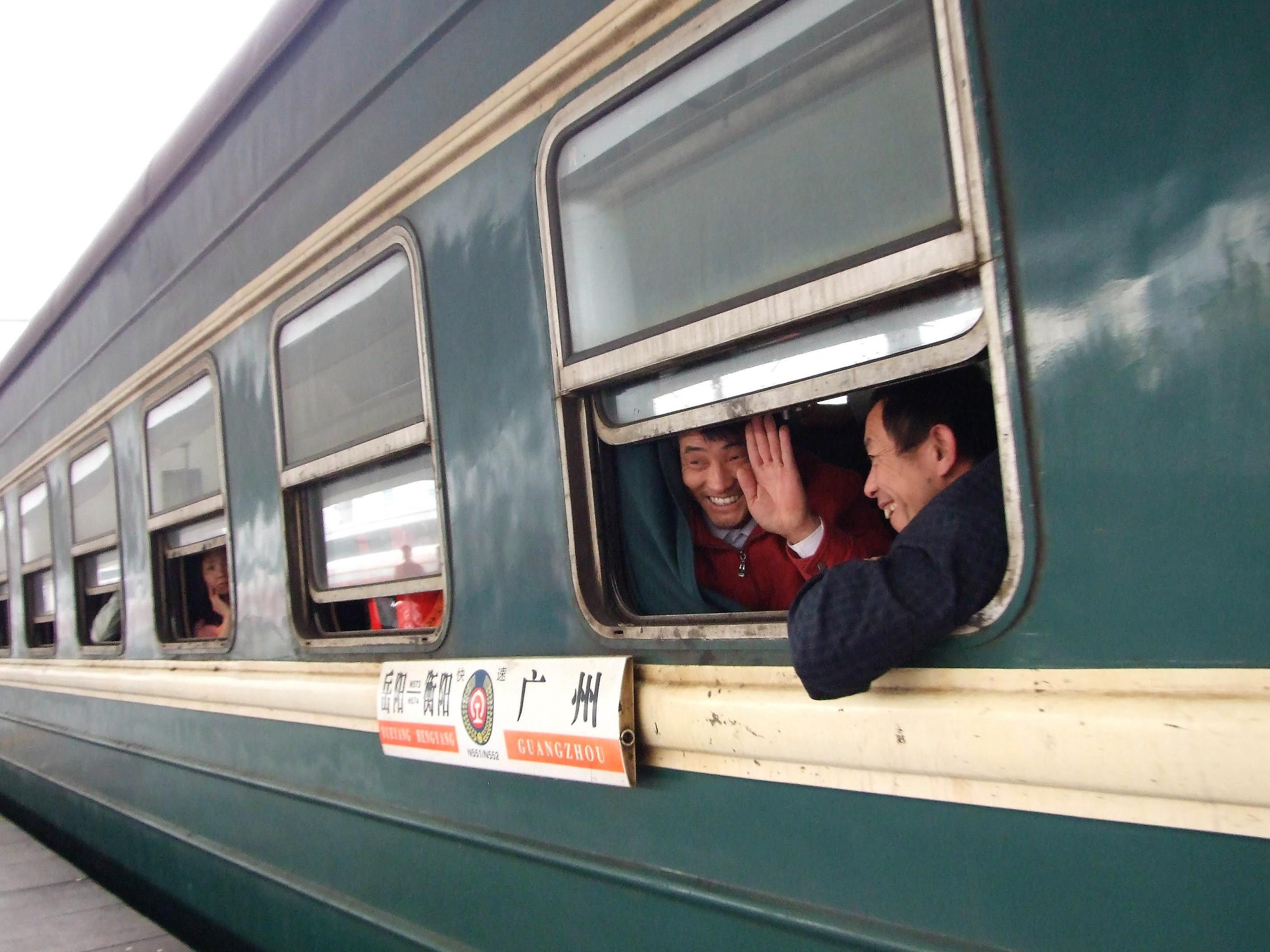 """广州普速火车站要""""靠边""""了"""""""
